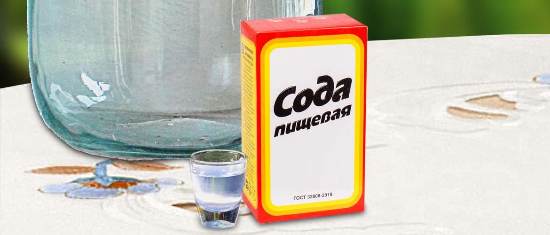 очистка содой