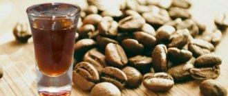 настойка на кофе или кофейных зернах