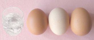 очистка самогона яйцом